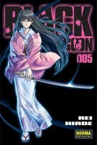 BLACK LAGOON 5