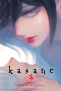Kasane_3_grande
