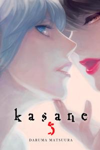 Kasane_5_grande