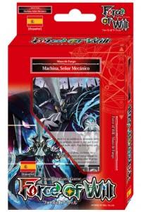 Machina--the-Machine-Lord