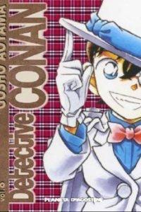 detective-conan-n-e-n-08_01g