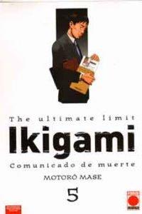 ikigami5