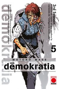 Cover demokratia 2 198