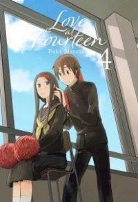 love at fourteen-04