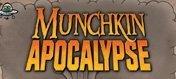 munchkin_apocalypse