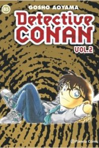 portada_detective-conan-ii-n-85_gosho-aoyama_201607111604