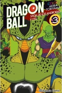 portada_dragon-ball-color-cell-n-0306_akira-toriyama_201512221213