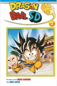 portada_dragon-ball-sd-n-02_naho-ohishi_201512221217