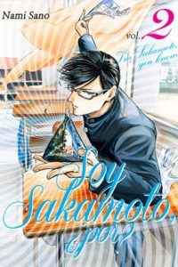 sakamoto_2_small