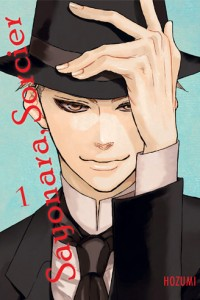 sayonarasorcier_1_medium