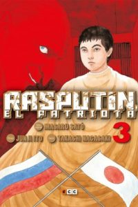 Rasputín, el patriota núm. 3 de 6
