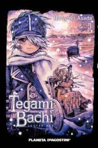 tegamibachi-n3_978846749632