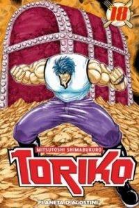 toriko-n-18_01g