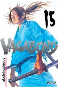 vagabond15hs