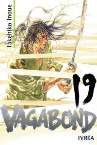 vagabond19hs